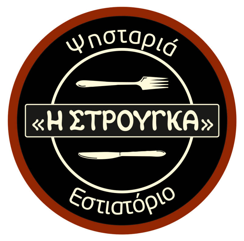 Strouga Restaurant