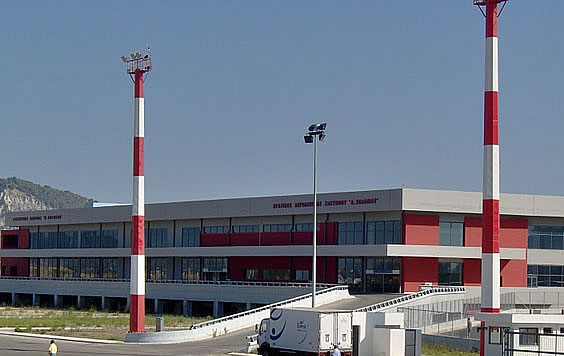 Zakynthos International Airport (ZTH)