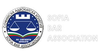 Sofia Bar Association