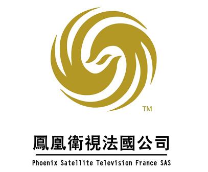 Phoenix Satellite Television France